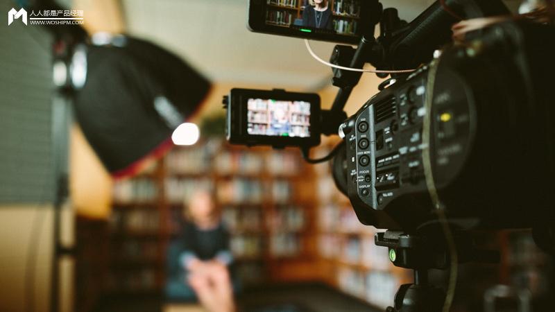 B站为何要做轻视频?它会是下一个抖音吗?_电商运营规则,电商网站运营方案