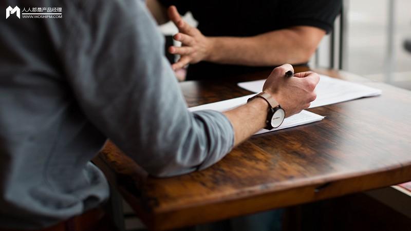 拆解社群运营口试问题与答案_企业电商运营,电商运营模式培训