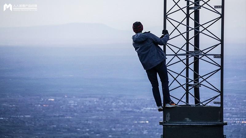 怎样打造小我私人IP,把一小我私人活成一家公司?_雅思电商运营,电商运营素质