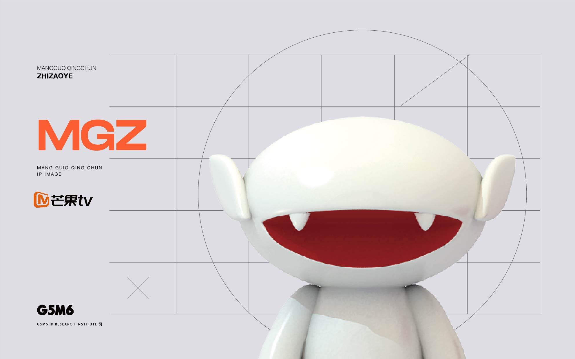 芒果TV吉祥物——芒果仔诞生记_电商运营人员,电商网站运营方案