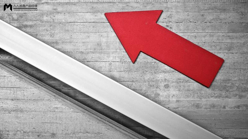 To B和To C的混合增长,SaaS增长的第二曲线_电商运营方法,电商运营考核指标